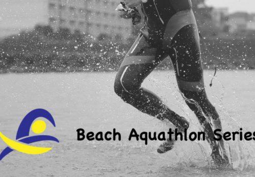 ビーチアクアスロンシリーズ2021の申込み受付を開始しました!