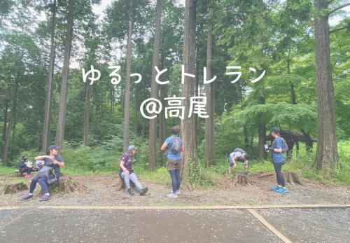 ゆるっとトレラン@高尾(2021年11月13日開催)エントリー開始!